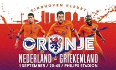 Opnieuw FIASCO Nederlands Elftal tegen Grieken